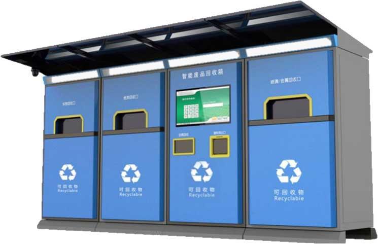 北京提供智能垃圾分类设备开发 欢迎来电 陕西迪尔西信息科技供应