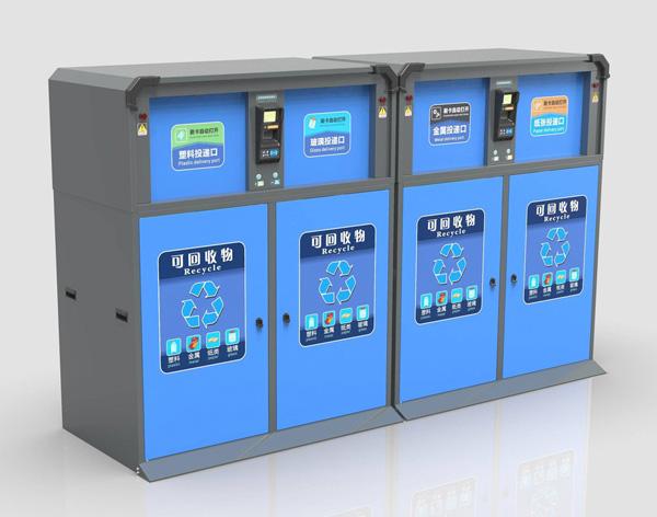 广东提供智能分类垃圾桶价格 欢迎来电「陕西迪尔西信息科技供应」