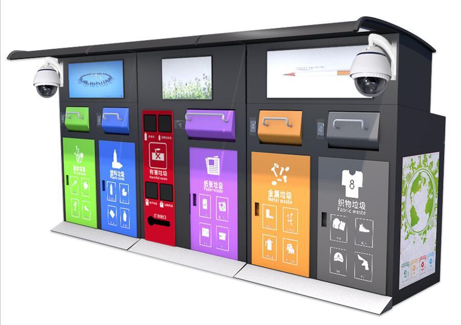 上海智能垃圾分類箱哪家快 歡迎咨詢 陜西迪爾西信息科技供應