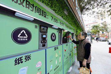 重慶提供垃圾分類系統供應商「陜