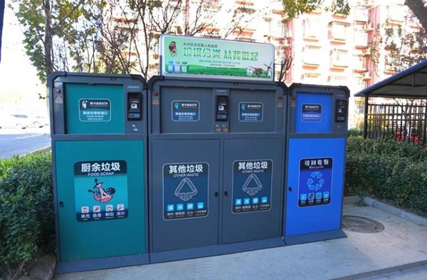 榆林垃圾分类系统要多少钱 欢迎咨询「陕西迪尔西信息科技供应」