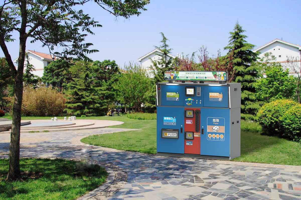 成都垃圾分類系統技術 歡迎來電 陜西迪爾西信息科技供應