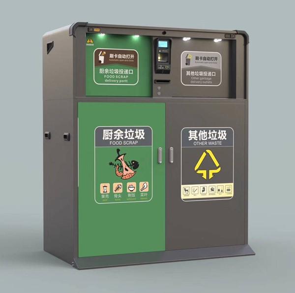 成都优质智能垃圾分类回收箱哪家强 欢迎咨询 陕西迪尔西信息科技供应