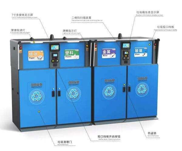成都专业智能垃圾分类回收箱需要多少钱 欢迎咨询 陕西迪尔西信息科技供应