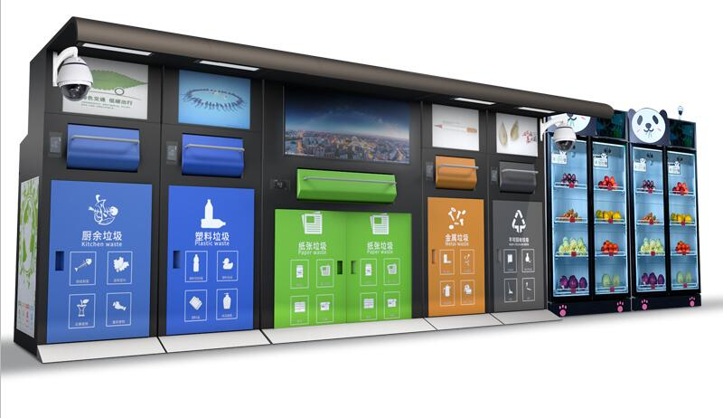 廊坊好的智能垃圾分类回收柜开发 欢迎咨询 陕西迪尔西信息科技供应