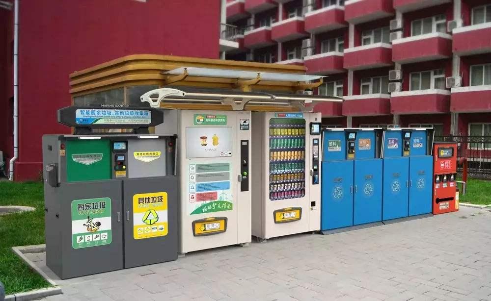 广东专业智能垃圾分类回收柜企业 欢迎咨询 陕西迪尔西信息科技供应