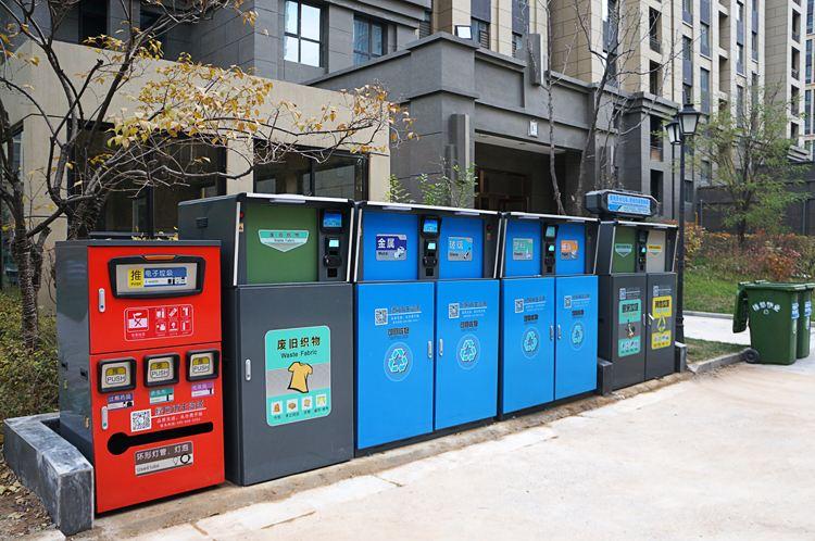 成都專注智能垃圾分類回收柜技術 歡迎咨詢 陜西迪爾西信息科技供應