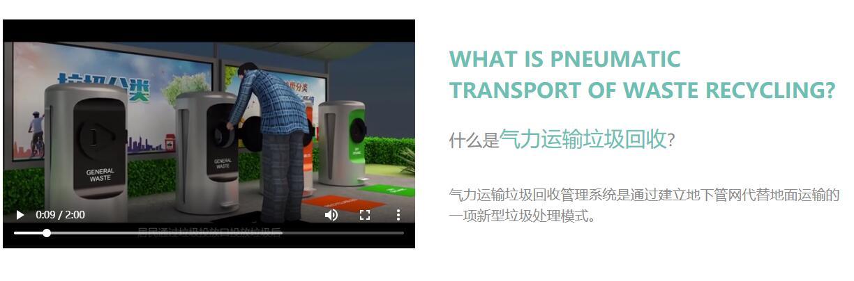 福建智能垃圾箱价格 欢迎来电「陕西迪尔西信息科技供应」