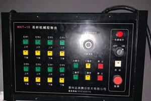 烟台防火幕布制作「泰州总装舞台技术供应」