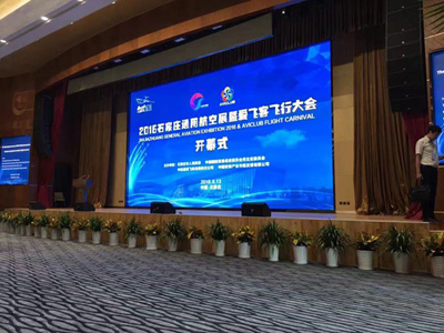 石家庄裕华区正规专业速记会议服务服务标准,专业速记会议服务