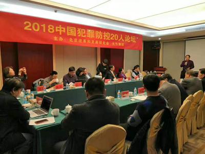 涿州速记服务值得信赖,速记服务