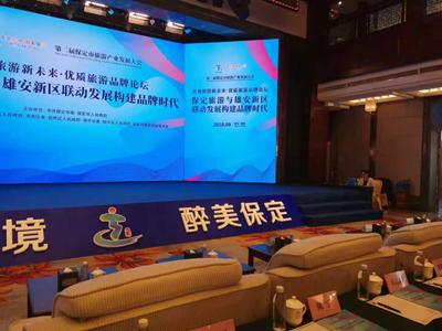 邯郸现场速记服务欢迎来电,速记服务