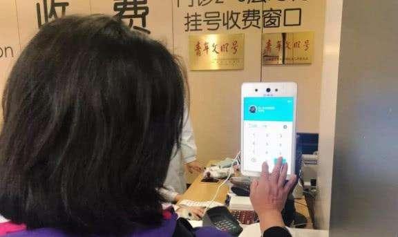 上海销售医院刷脸支付 欢迎来电 点未(南京)网络科技供应