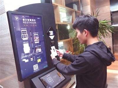 济宁哪里有酒店刷脸支付 欢迎咨询 点未(南京)网络科技供应
