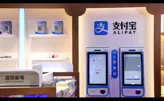 江苏专业刷脸支付 欢迎咨询 点未(南京)网络科技供应