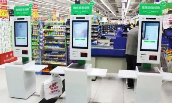 紹興出售掃碼推廣 歡迎來電 點未(南京)網絡科技供應