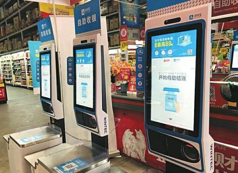 南京加盟支付宝刷脸支付 欢迎咨询 点未(南京)网络科技供应