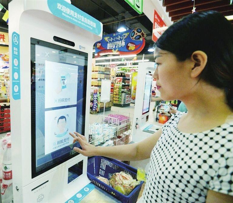 山东代理扫码支付 欢迎来电 点未(南京)网络科技供应