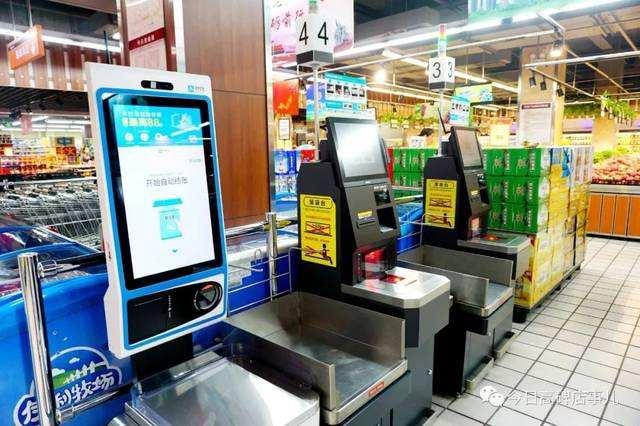 聊城专门做扫码支付 欢迎咨询 点未(南京)网络科技供应