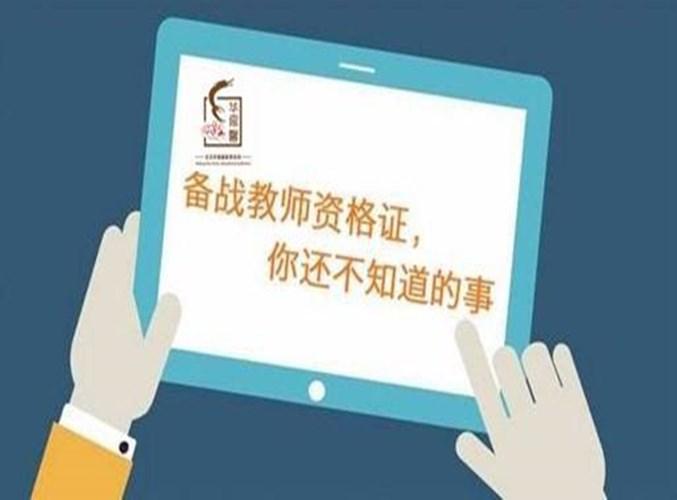 辽宁全日制学历一年制咨询 推荐咨询「河南准志愿教育科技供应」