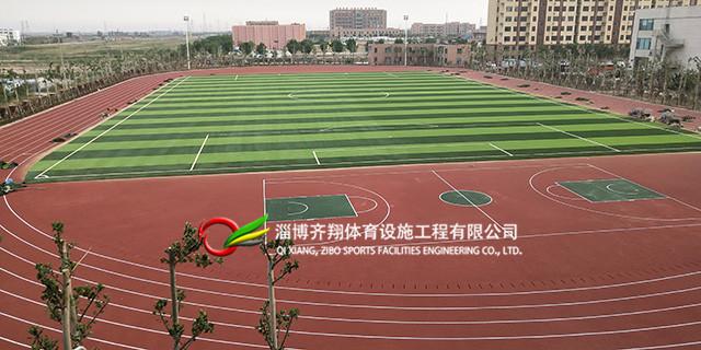 濟南環保塑膠跑道保養 齊翔體育供應