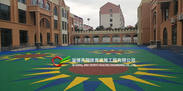 东营室内塑胶场地生产厂家 齐翔体育供应