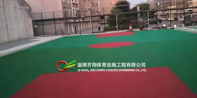 济宁室内塑胶场地规划 齐翔体育供应