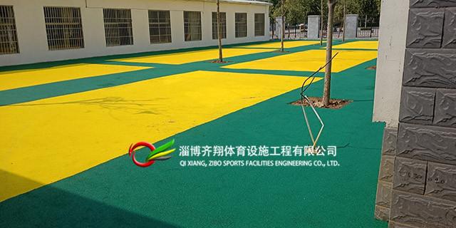 濟南標準塑膠場地廠家「齊翔體育供應」
