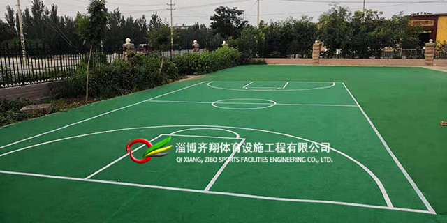 济南学校塑胶场地铺设 齐翔体育供应