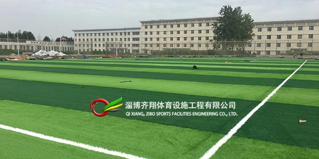 煙臺五人制足球場人造草坪廠家位置「齊翔體育供應」