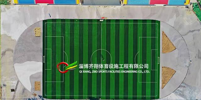临沂足球场人造草坪一般多少钱 齐翔体育供应