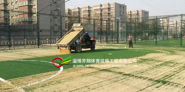 濟南足球場人造草坪生產廠家「齊翔體育供應」