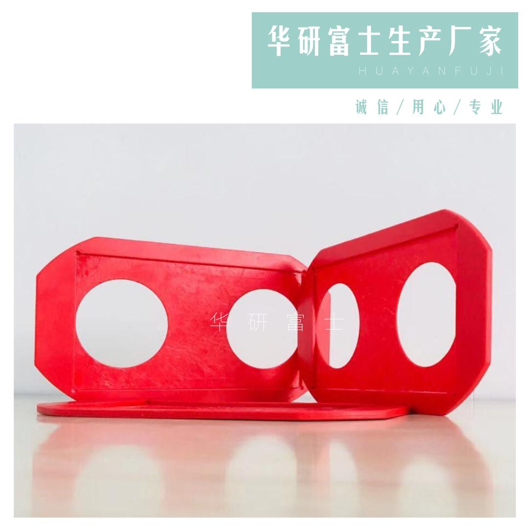 江蘇環網柜用GPO3 蘇州市華研富士新材料供應