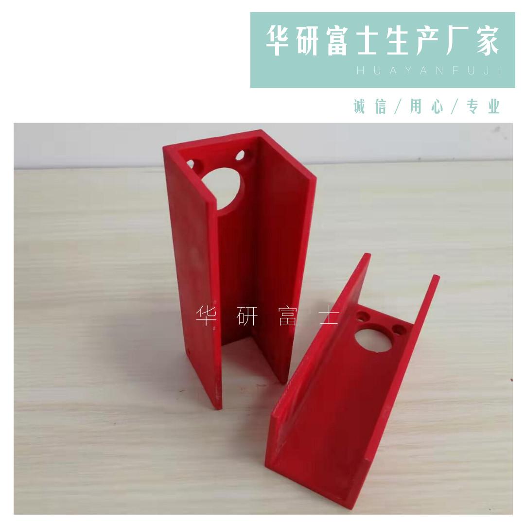 北京逆变器用GPO3 苏州市华研富士新材料供应