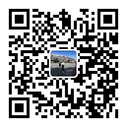 山东瑞升纸业有限公司