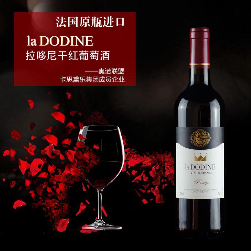 泰安优质山楂酒代加工多少钱 铸造辉煌「烟台欧斐堡庄园葡萄酒供应」