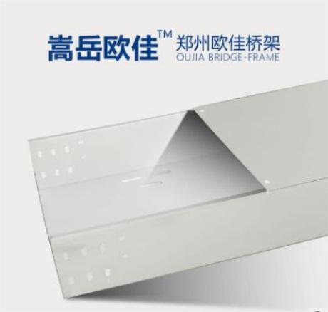 组合式桥架报价「郑州欧佳桥架厂供应」