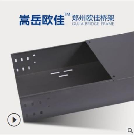 郑州玻璃钢桥架价格 郑州欧佳桥架厂供应