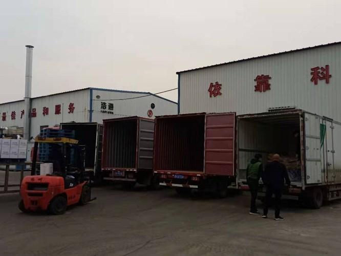 周口专线物流 客户至上 河南优途货物运输供应