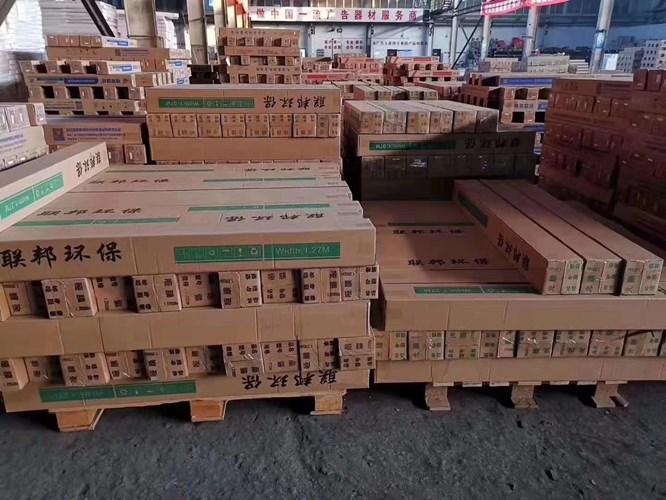 三门峡农资物流电话 欢迎咨询 河南优途货物运输供应