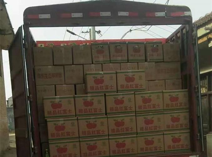 惠济区专线物流服务 值得信赖 河南优途货物运输供应