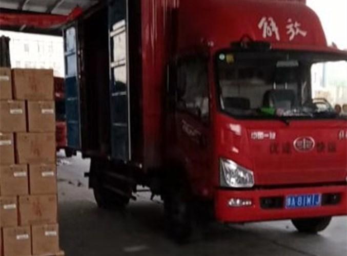 漯河配送費用 誠信為本 河南優途貨物運輸供應