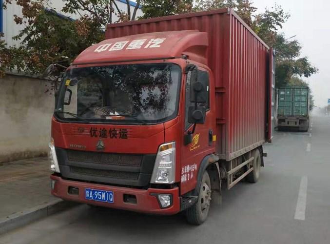 安阳商超配送 值得信赖 河南优途货物运输供应
