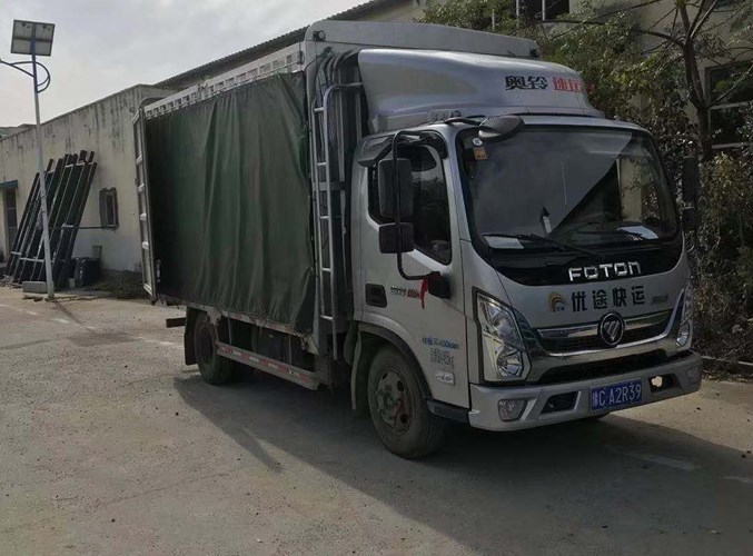 鹤壁电商配送方案 客户至上 河南优途货物运输供应