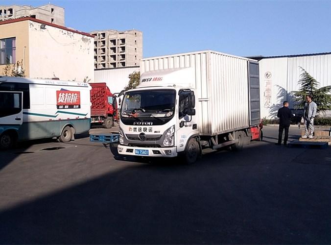 洛阳物流落地配送服务 欢迎来电 河南优途货物运输供应