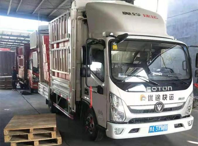 漯河物流配送費用 歡迎來電 河南優途貨物運輸供應