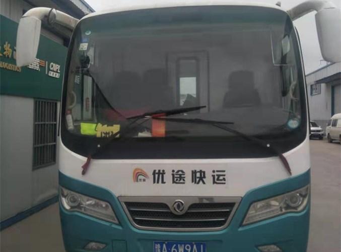 许昌省内配送 欢迎咨询 河南优途货物运输供应