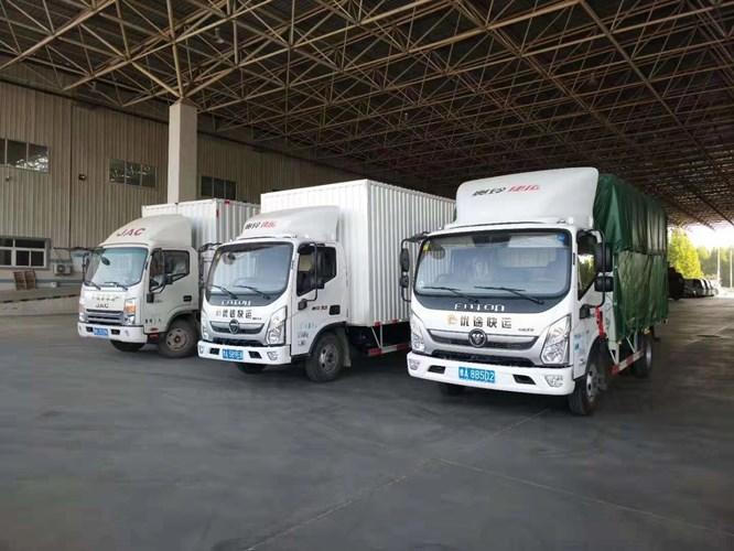 洛阳市区配送服务哪家好 欢迎来电 河南优途货物运输供应