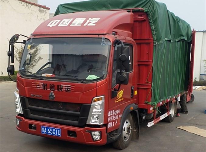 郑州省内配送报价 值得信赖 河南优途货物运输供应