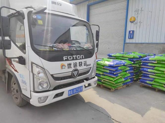 濮陽電商倉庫配送公司 客戶至上 河南優途貨物運輸供應